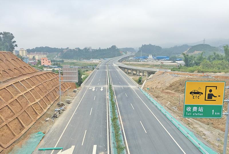 龙瑞高速项目21标段